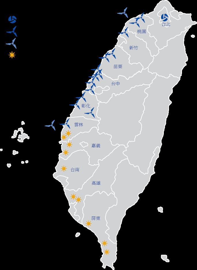 達德能源公司在台灣共開發運維八座陸域風場,北從桃園、南至雲林。而在雲林、嘉義、台南、高雄與屏東各地,也設有太陽光電場。